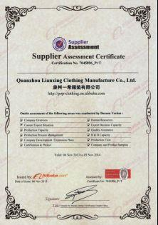 supplier assessment cetificate