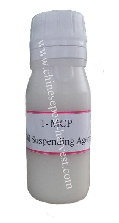 1-mcp oil suspending agent .jpg