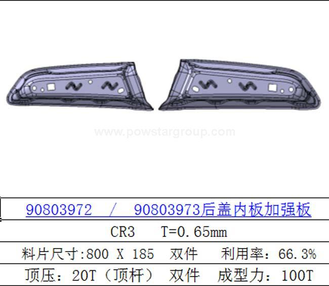 Stamping Tool - Rear light Tooling overview.jpg
