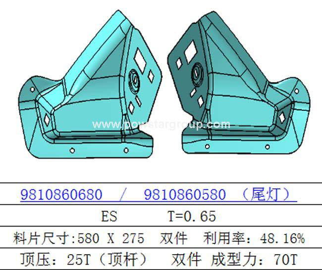 Auto case - Rear light introduction.jpg