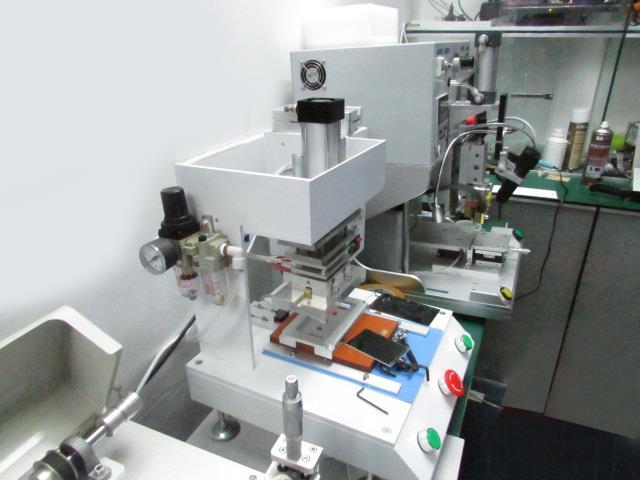 Production Equipment.jpg