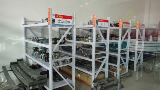 SINOTRUK eje de camiones de piezas de eje hueco (NO.WG9114320031) 587.jpg