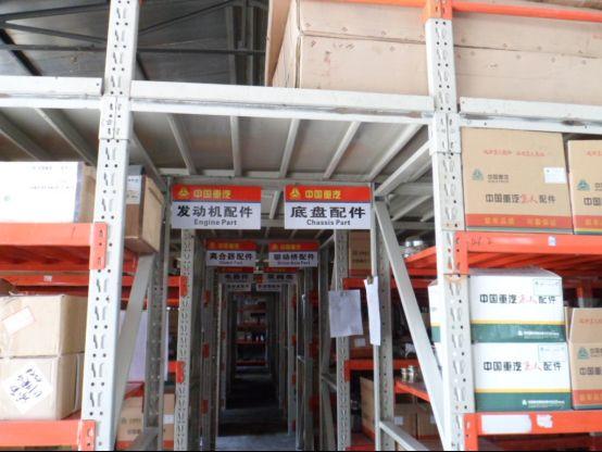 SINOTRUK Eje de camión piezas eje hueco de rodamiento cónico (NO.WG9231326212) 1604.jpg