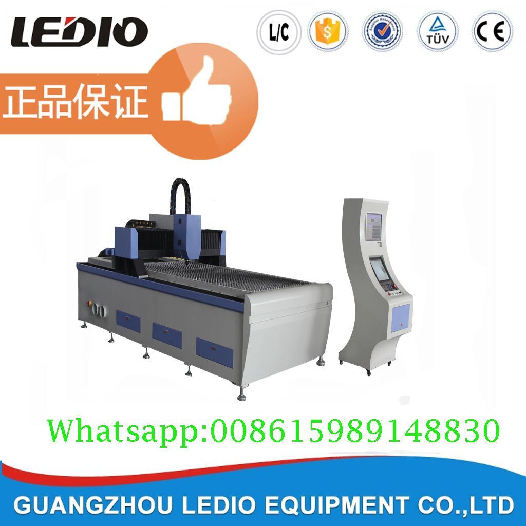 fiber laser cutting machine.jpg