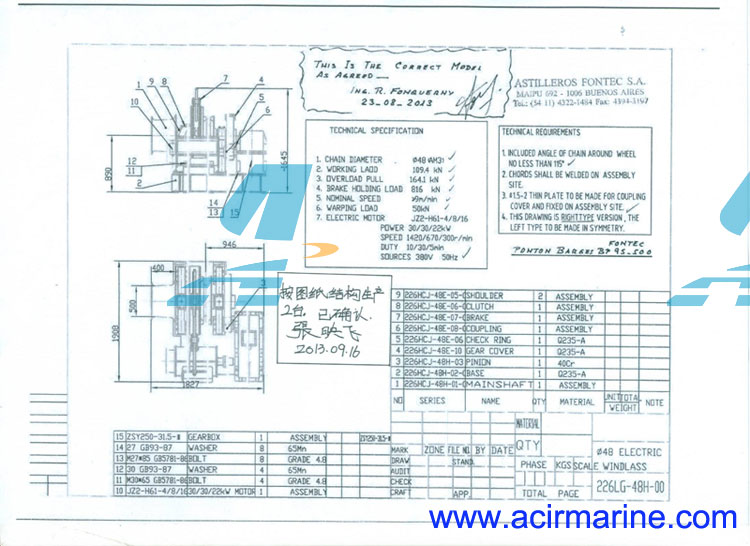 48MM-WINDLASS-DRAWING-APPROVED-2013-09-16.jpg