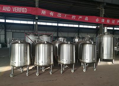 Professional Brewery Equipment
