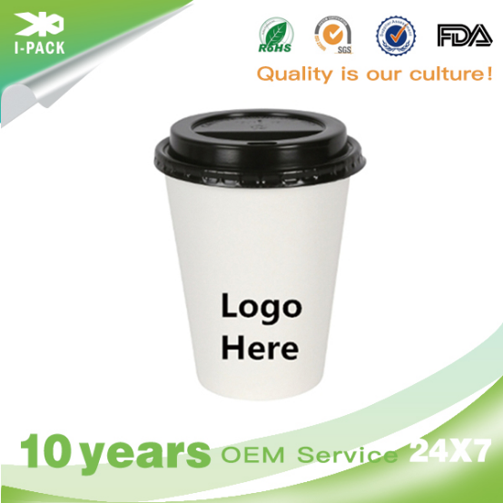 paper cup1181495.png
