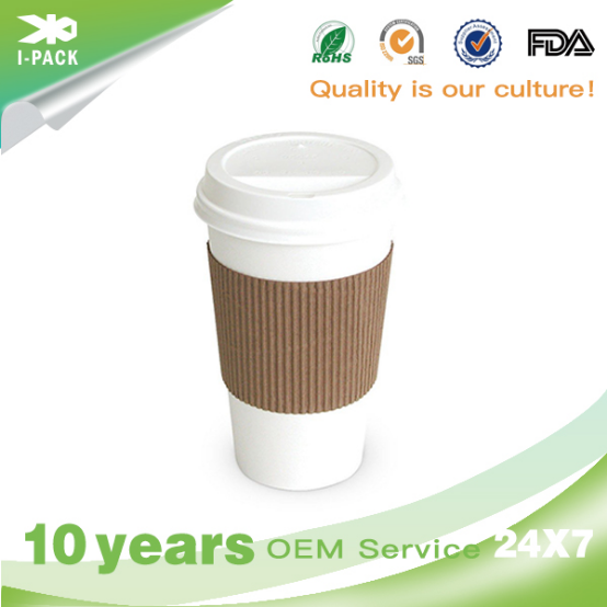 paper cup1191451.png