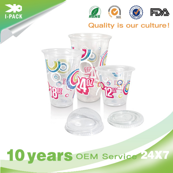 plastic cup1301455.png