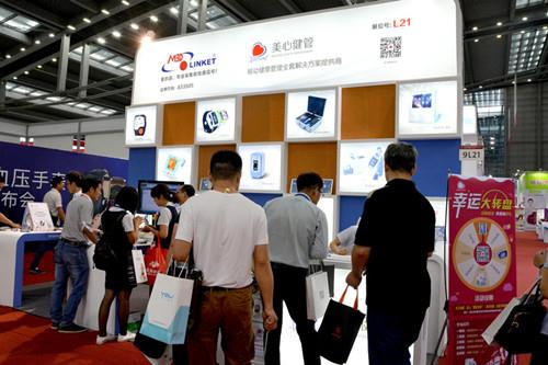 Mobile Medical Health Exhibition.jpg