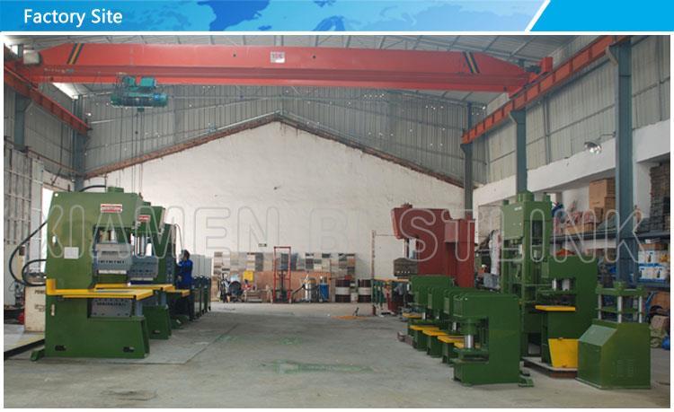 Sitio de la fábrica